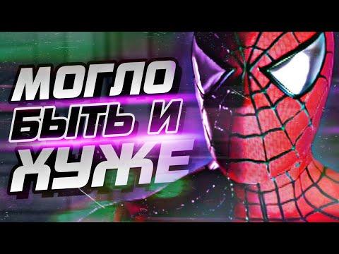 ОБЗОР ИГРЫ: Человек-Паук 2002 (Spider-Man The Movie Game)