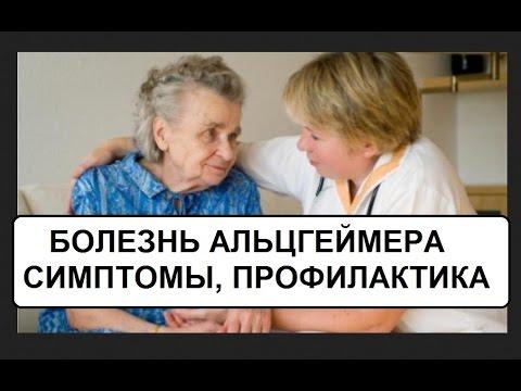Гиперспленизм, лечение, причины, симптомы, профилактика.