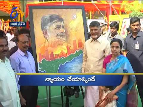 Andhra Pradesh   18th March 2018   Ghantaravam   10 PM   News Headlines