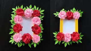 CREATIVE IDEAS MAKE A DECORATED PHOTO FRAME OF PAPER | DIY PAPER FRAME
