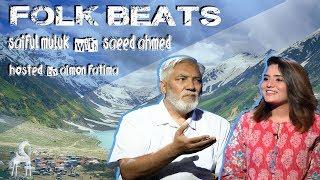 Folk Beats; Saif ul Maluk Special Hosted by Aimon Fatima