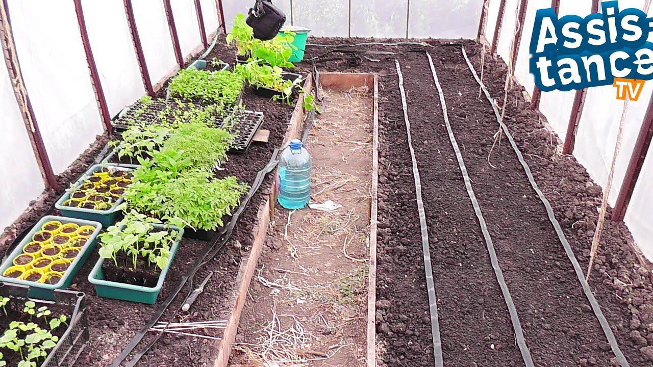 сад и огород город