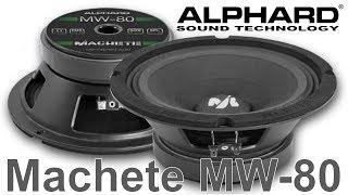 Machete MW-80 обзор мидбаса для автомобиля