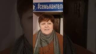 Fikr o'qituvchi EC bu ''farishta-Banan''in seminar Marina Feodorovna