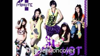 4 MINUTE - HOT ISSUE ( Thai version cover)