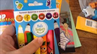Фикспрайсщина: Товары для детей.(Всем привет) Спасибо вам за подписку и лайки) покупки фикс прайс., 2015-07-31T15:56:19.000Z)