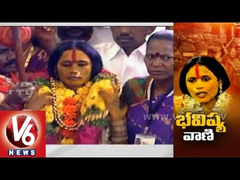 Rangam Bhavishyavani || Mahankali Bonalu At Secunderabad || 2014 || V6 News