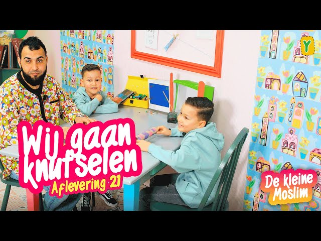 De kleine moslim Aflevering 21 | Knutselen