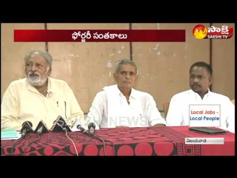 CRDA Officers Cheating Capital Region Farmers With  Forged Signature