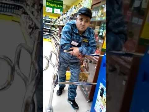 Беспредел в Астраханском супермаркете Покупочка
