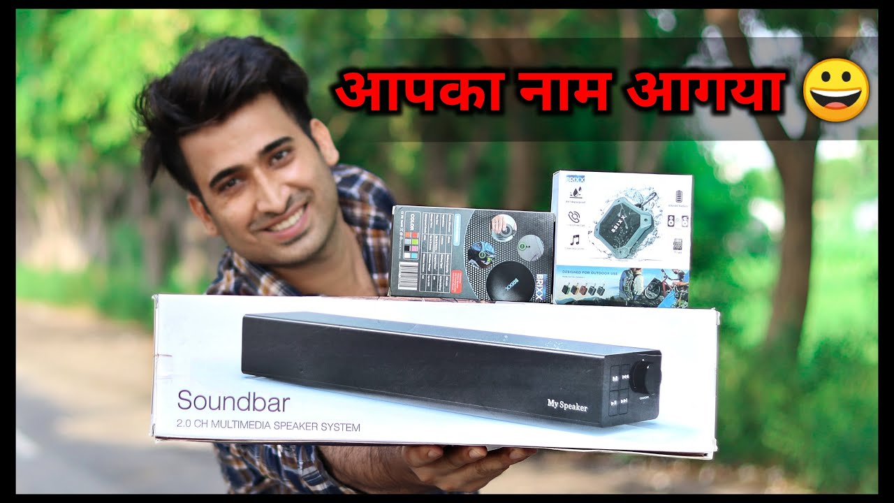 🔥 Giveaway Result Announced 😀 || ये सब हुआ आपका || Samar Experiment