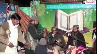 Qasida Mola Ali - Ali Mola - Amazing Voice - Akmal Hussain Daryai