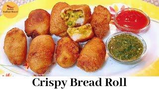Secret Of Making Bread Roll Crispy And Crunchy || क्रिस्पी ब्रेड रोल