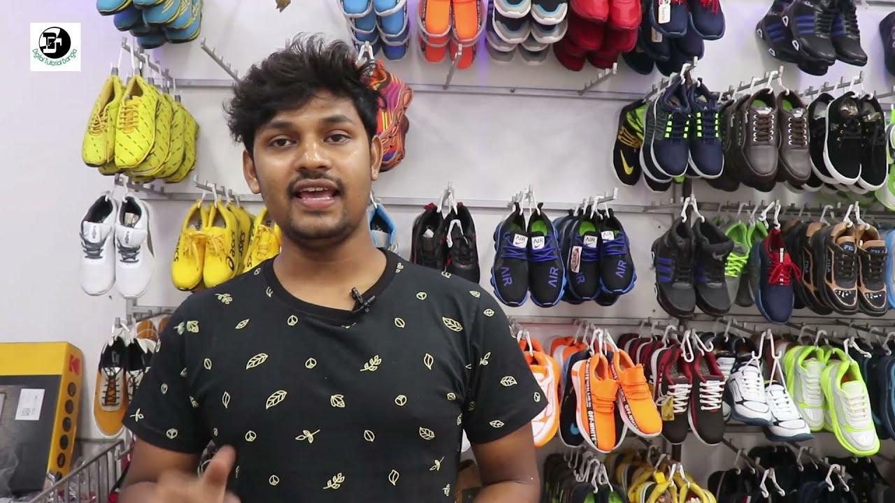 ১,৩৫,০০০ টাকার জুতো ১,৪৫০টাকায় কিনুন | ২০টাকা থেকে শুরু | Biggest 7A Premium Quality Shoes Market