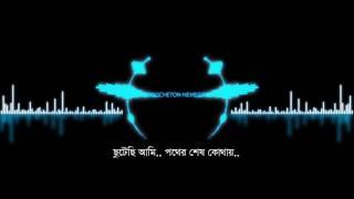 Obocheton By Nemesis | Album Agontuk 2 | Official lyrical Video