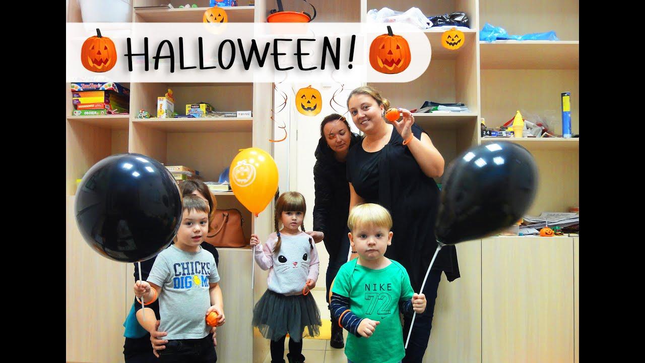 Хэллоуин для детей: урок на английском - YouTube
