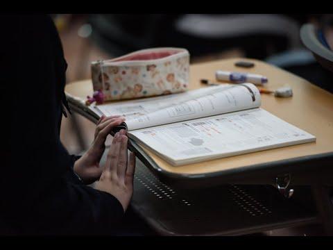 فضائح الغش تضرب بسمعة امتحانات كوريا الجنوبية  - نشر قبل 1 ساعة
