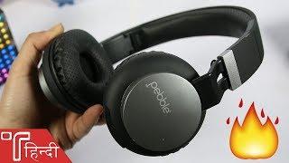 Pebble Elite Headphone Review in HINDI - Best Bluetooth Headphones 2018