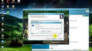 как устонавливать игры на компьютер через диски (пояснение)