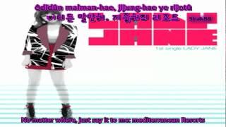 Lady Jane (레이디제인) --  I Love You Everyday (매일 사랑해) [Engsub+Romani]