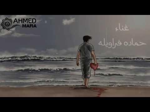 اغنيه حزينه جدا الاغنيه دي هتفكرك باللي فات واحلى ذكريات اغاني حزينه جدا 2019