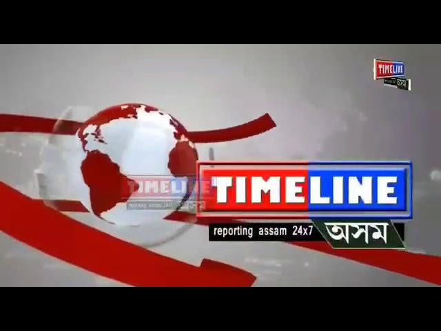 news update timeline assam