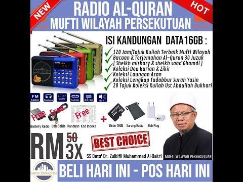 radio-al-quran-+120-tajuk-kuliah-mufti-wilayah-persekutuan