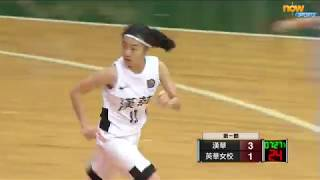 Publication Date: 2017-12-01 | Video Title: 中學校際籃球比賽 -港島D1決賽精華 (20171130)