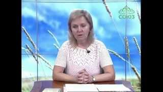Уроки православия. Уроки жизни святой равноапостольной княгини Ольги. Урок 2. 22 июля 2014