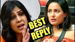 Sakshi Tanwar BEST Reply To Hina Khan's Crossed Eye Comment On Her In Bigg Boss 11 Controversy