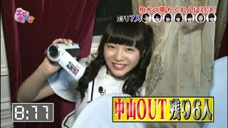 2017.01.12 ON AIR 出演:私立恵比寿中学 真山りか/安本彩花/廣田あいか...