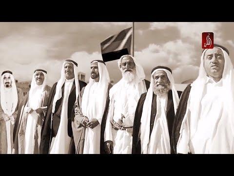 فرحة الامارات 02-12-2017 - قناة الظفرة | الجزء الثالث | #اليوم_الوطني46