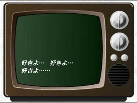 オリジナルカラオケonTV ラムのラブソング うる星やつら