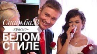 Мега Супер Свадьба полностью🎬 Выкуп Свадебная церемония Свадебный пир Wedding in Russia