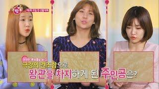 ENG[Sisters' Hot Choice]&q…