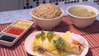 海南雞飯大比拼 泰式?海南式?新加坡式?