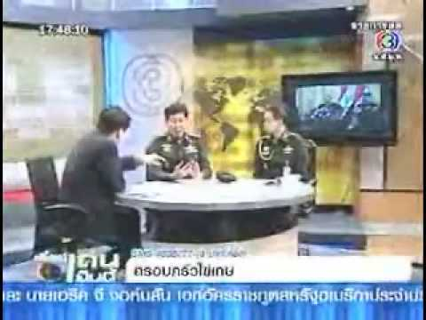 คลิปสะกดวิญญาณทหารไทย.MP4