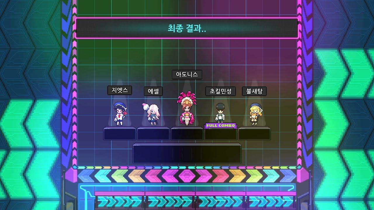 [입덕직캠] 어썸핑크 4K 'ROID.I.S.C.O' (스페이스 핑크 데뷔무대 직캠)