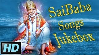Shirdi Saibaba Best Marathi Devotional Songs - Jukebox 16