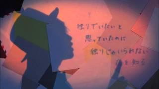 Aqua Timez 『手紙返信MVフルコーラス』