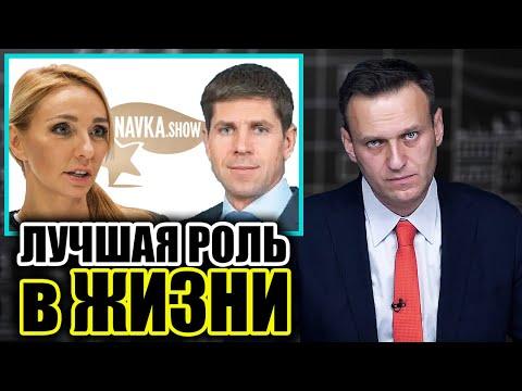 «Фигурист-невидимка» получил миллионы рублей за шоу Навки и Загитовой. Навальный