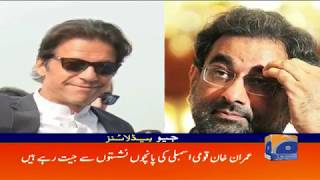 Geo Headlines - 12 PM - 26 July 2018