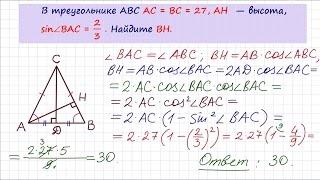 Задание 6 ЕГЭ по математике. Урок 26