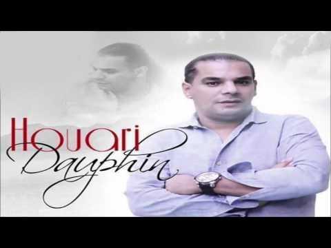 Houari Dauphin - Ana wana