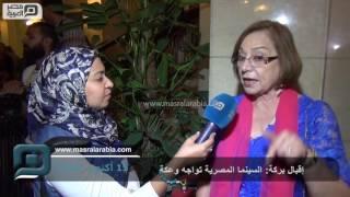 بالفيديو| إقبال بركة: السينما المصرية تواجهه