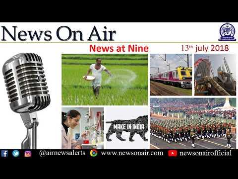 English News at Nine 13th July 2018