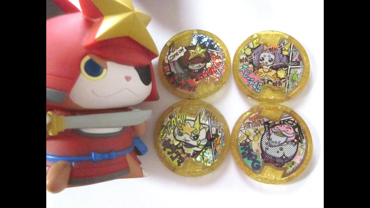 Merican Legendary Yokai 4 medals Yo-kai Watch Gold Medal Japan Version Sound Voice with QR Code 1/2