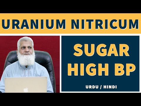 uranium-nitricum-homeopathic-medicine-for-blood-sugar-&-high-blood-pressure