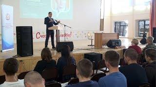 Всероссийский проект «Диалог на равных» с Дмитрием Перминовым