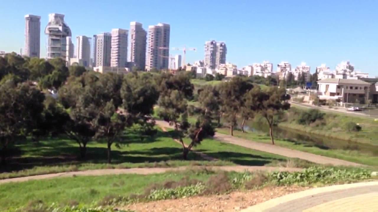 Hayarkon Park Tel Aviv